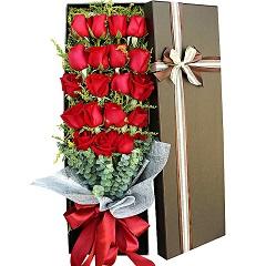 爱你久久-19支精品红玫瑰