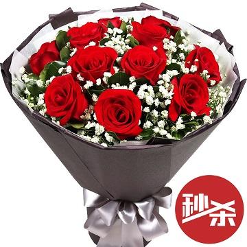 钟情一生-11支精品红玫瑰